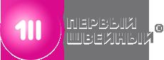 Швейные машины в интернет-магазине «Первый Швейный» - специализированный сайт-магазин швейных машин и другой швейной техники с доставкой по Москве, МО и РФ